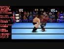 テリー・ゴディVSジャイアント・キマラ ( goddy VS kimara)チャンピオンカーニバル前半戦 全日本プロレス(ゲーム)中継