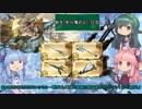【グラブル】心はJK 葵いお空での暮らし方~マグナボスを倒そう編#5~【VOICEROID解説】