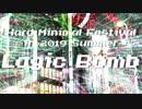 【NNIオリジナル】Logic Bomb【#夏のハードミニマル祭】