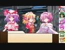 【SW2.0】東方紅地剣 S24-6【東方卓遊戯】
