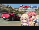 【ボイチェビ車載(あかIA)】Midship Runabout~MR2ラストドライブ_Part2