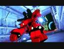 【MAD_AMV】機動戦士ガンダム 逆襲のシャア 『Beyond The Time』