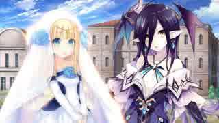 【四女神オンライン】ローアングルでアレが見えるゲームw その32