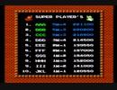 Vs. Super Mario Bros. (bootleg with Z80)