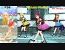 「ミリシタ楽曲MV」MUSIC♪、Flyers!!!(モバイル、PS4)田中琴葉、所恵美、島原エレナ(ユニットとソロ)1080p 60fps