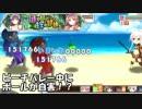 【超強敵・極クエ】復刻・謎の島と絆の試練【きららファンタジア】