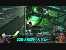 ロジっ子!PS4版ボーダーブレイクその30【クトネエンジンZX】