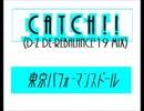 Catch!!(D-Z De-Rebalance'19 Mix)-TPD