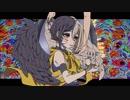 UTAUCover/悪魔の踊り方/MINOKA