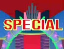 第57位:初音ミクの細かすぎて伝わらないモノマネ選手権SPECIAL thumbnail