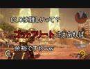 【EDF:IRゴールデンストーム】#1 スーパー兵士が地球を守護る!【ゆっくり実況】