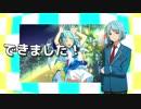 【あんスタ】紫之創がポップに弾ける音MAD!