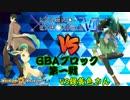 【ポケモンUSM】リーフィアと共にLEGEND CHRONICLE Ⅶを勝ち上がりたい【VS緑黄色さん】
