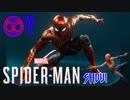 【実況】赤い全身タイツの蜘蛛男 #5【SHOUI】