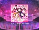 【スクフェス】 プレイ動画 No.163 GALAXY Hide and Seek MASTER