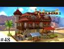 【ドラクエビルダーズ2】ゆっくり島を開拓するよ part48【PS4pro】