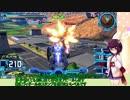 【EXVS2】縄跳びきりたんの奮闘#1
