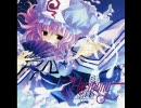 【高音質】Maple Wizen (2007AW Re-Mastered) - SOAR【東方】