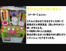 【景品ゲーム】 ダンシングハローキティ