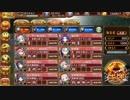 【城プロRE】真・武神降臨! 藤堂高虎:超難・平均LV59.8(全戦功取得)