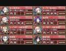 【城プロRE】武神降臨! 藤堂高虎 超難 戦功全取得