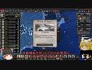【HoI4】再び史実スペックアメリカと戦ってみた 最終回【ゆっくり実況】
