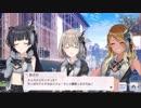 【シャニマス】シナリオイベ&サポイベを楽しく鑑賞【ストレイライト】Part.final