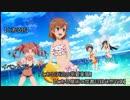 【とあるIF】イベント「とある浜辺の常夏楽園」【とある魔術の禁書目録幻想収束】