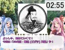 3分で歴代天皇紹介シリーズ! 「30代目 敏達天皇」