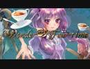 【結月ゆかり】Wonder Tea-time【オリジナル】