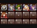 【緊急】闇取引の港 神級☆3【ケラ王子+未覚醒イベユニ×6】