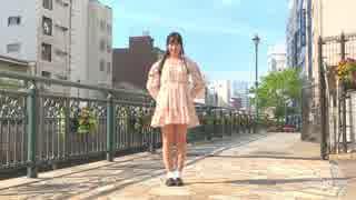 【茄子ぽめ】恋愛サーキュレーションfull 踊ってみた【ふわふわり】