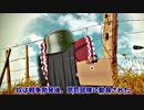 【Hoi4物語】七つの帝国 第八話前編「赤いアザミ」【ゆっくり】