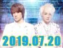 accessのオールナイトニッポン動画(2019年7月20日配信分)