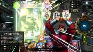 【シャドバ】対エイラ専用無限マンマル兵器【シャドウバース / Shadowverse】