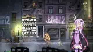 【Guns, Gore and Cannoli 2】ゆかりさんがフレンドさんに貰ったゲームをプレイ!:狂気の拳銃縛り(結月ゆかり実況プレイ)