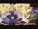 【城プロRE】真・武神降臨!藤堂高虎 超難 全戦功 モンサン+6改以下 平均Lv52.4