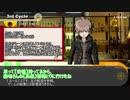 【シノビガミ】黄泉への船旅 Part3【ゆっくりTRPG】