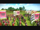 Total War:三国 曹操軍VS劉表軍