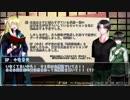 KP小竜景光と江派がいくCoC『ヒガンのキミへ』 - 01