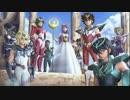 アニメ『聖闘士星矢: Knights of the Zodiac』OP