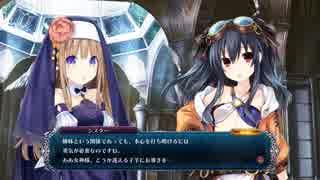 【四女神オンライン】ローアングルでアレが見えるゲームw その37