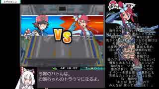 ポケットモンスター ブラック ゆっくり 3時間54分 part6/10