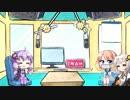【ボイロラジオ】のんびりしましょう♪桜乃そ(ら)らじお【第17回】
