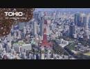 【赤咲湊】TOKIO/沢田研二【CeVIOカバー】