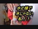 サントリープレミアムモーニングレモンティーを飲んでみた。
