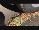 フルーツループを車で潰してみた