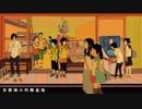 京都ダ菓子屋センソー 歌わせていただきました Ann