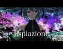 【赤羽カラス】Espiazione【UTAUカバー】