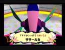 【ひっぱリンダ】幼女がお姉ちゃんのアソコをひっぱるゲーム【実況プレイ】part2